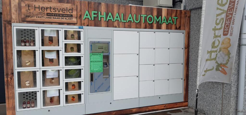 afhaalautomaat- 't Hertsveld