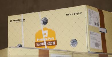 doos varkensvlees Zuid-Korea